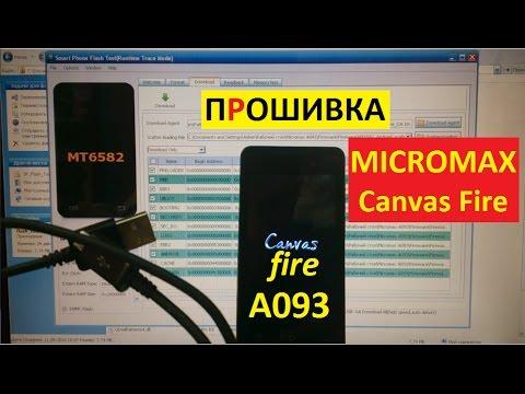 Прошивка Micromax A093 Flash Micromax Canvas Fire A093