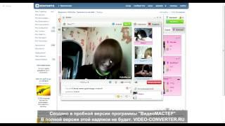Vichatter   Малолетки и сиськи OfficIal)