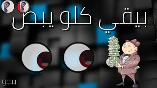 اجمل حالة واتس علي قدورة من مهرجان خدود تفاح