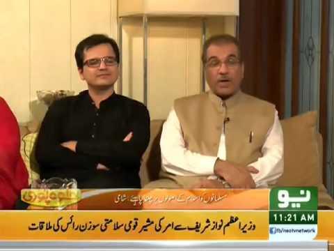 Halwa Puri - Mujib Ur Rehman Shami (Senior Analyst) - Neo Tv