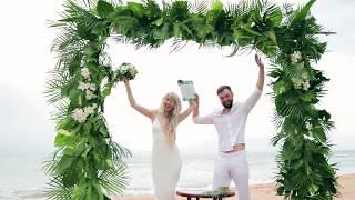 Наша свадебная церемония на острове Шри- Ланка