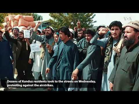 Afghan Government  Releases Video of Targeted Compound in Kunduz