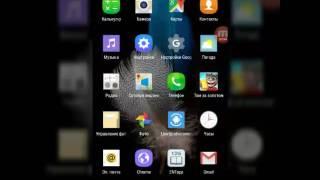 Download Вк МР3 те қалай музыканы телефонға орнатады? Mp3 and Videos