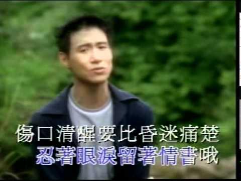 Jacky Cheung - Qing-shu 情書