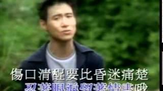 Download lagu Jacky Cheung Qing shu 情書 MP3
