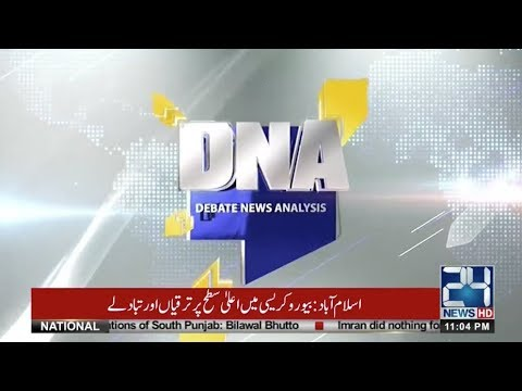 DNA | 10 May 2018 | 24 News HD