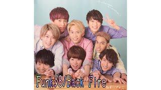 まいどジャ〜ニ〜 funky8によるKinKi Kids「Back Fire」 大橋和也 朝田...