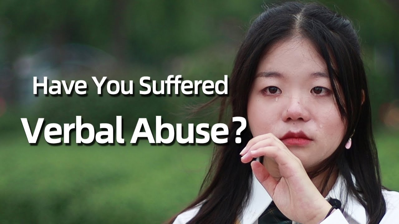 Have You Suffered Verbal Abuse? | Street Interview 谈起遭受过的语言暴力,女孩流下了眼泪