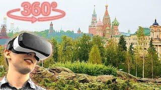 Панорамное Видео 360 Vr 4k для очков виртуальной реальности. Парк Зарядье Москва. Парящий мост