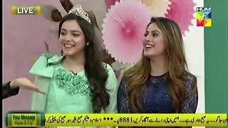 Jago Pakistan Jago 24 September 2018
