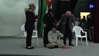 مهرجان للشرطة المجتمعية في اربد