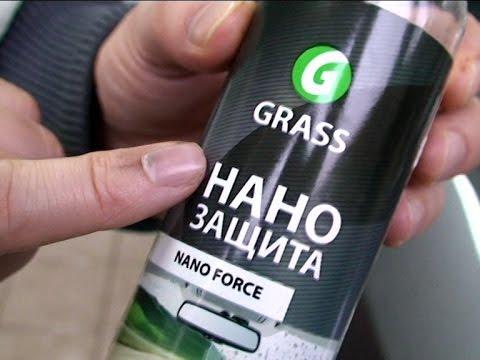 Нанопокрытие лобового стекла Grass смотреть в хорошем качестве