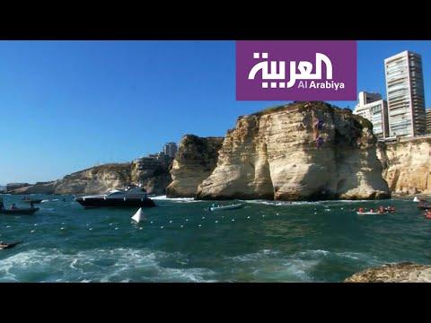 لأول مرة.. مسابقة دولية للغوص في الروشة اللبنانية  - نشر قبل 27 دقيقة