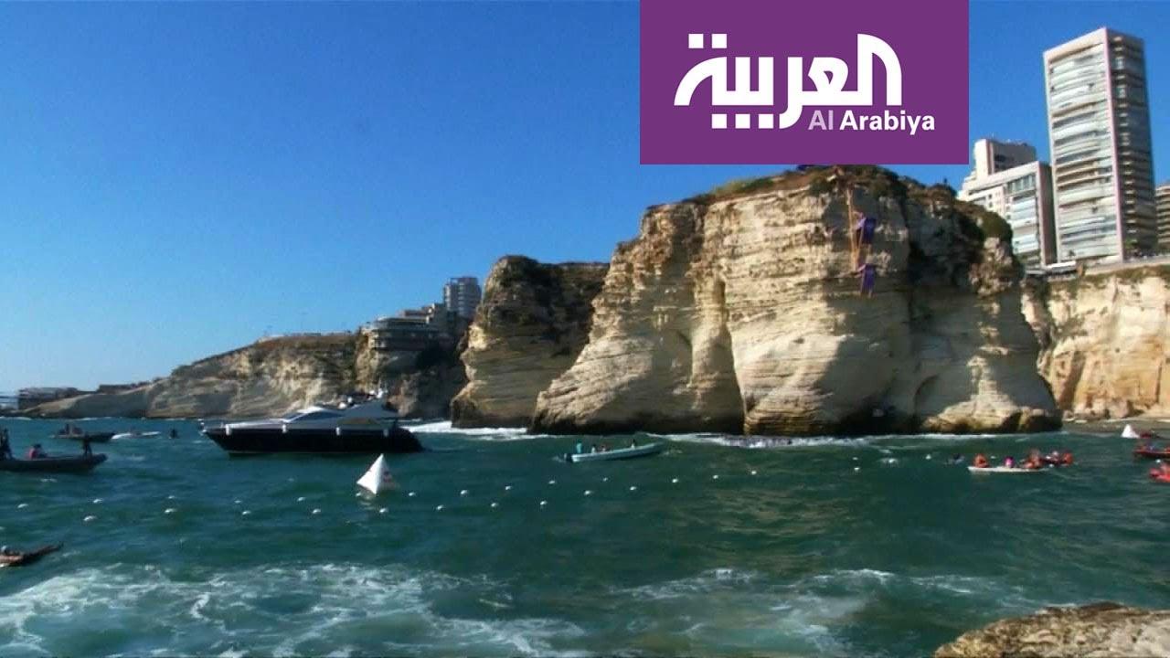 لأول مرة.. مسابقة دولية للغوص في الروشة اللبنانية