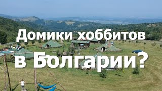 Болгария 15 Правда ли что болгары Вопросы болгарину