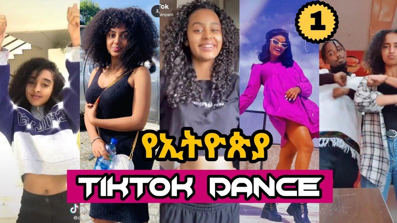 BEST ETHIOPIAN DANCE TIK TOK #1 - habeshan tiktok dance complation(ethio tiktok)