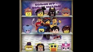 The Lego Movie 2 U.S. January/February 2019 Happy Meal Toys Leaked Picture! Tickets To Toy Time!