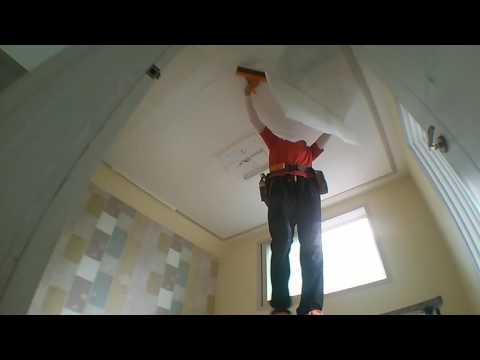 도배 기능사 -  천장에 실크 도배하기