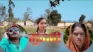 Dhurmus Suntali Comedy Maithali Film Munny