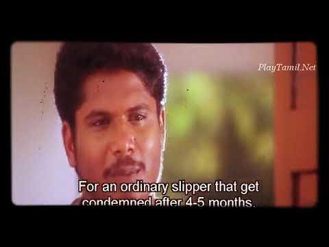 Love Status Tamil| Varushamellam Vasantham Movie| Tamil Movie