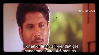 Love Status tamil| Varushamellam Vasantham Movie| Tamil Movie
