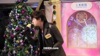 【何潤東】獻唱 一個人走 - 大中華群星倒數迎2011@上水廣場