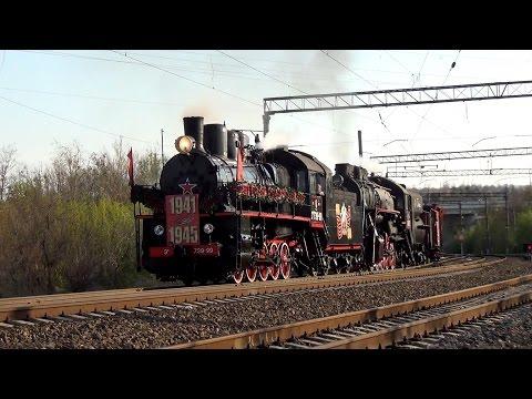 Паровозы Эр739-99 и Л-0073 с ретро-поездом «Победа»