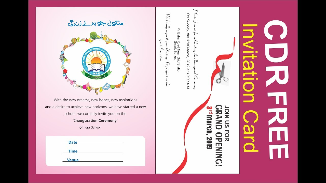 How To Design Invitation Card For Inauguration Opening Ceremony Cdr File Free Download