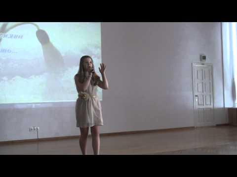 Кисловская Елена с песней Ты на свете есть