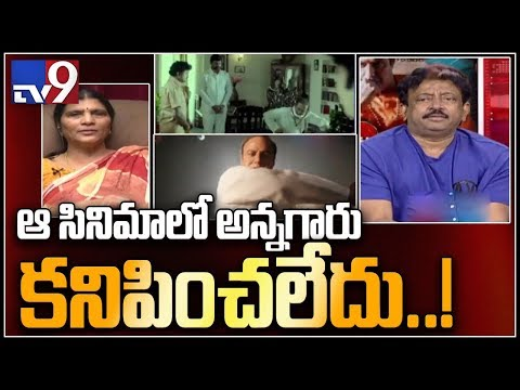 RGV satire on trailer release date, NTR came into my dream - TV9