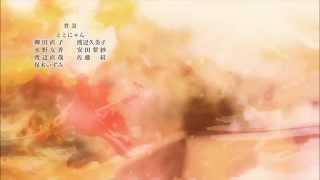Barakamon Ending [HD]