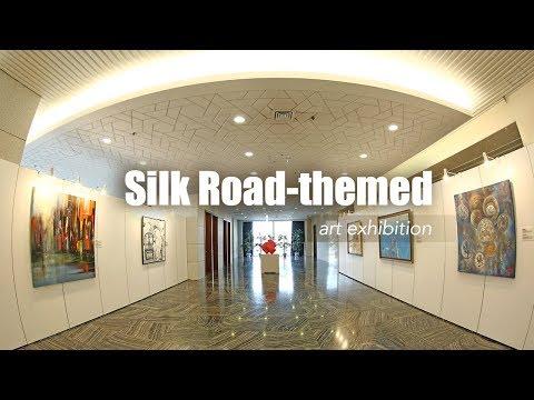"Live: Silk Road-themed art exhibition 走进外交部""丝路与世界文明""艺术展"
