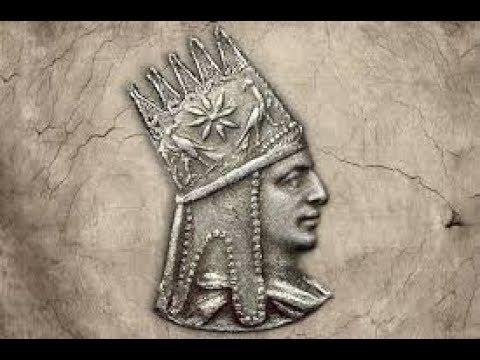 Империя Тиграна Великого. Армения и Римская Империя.