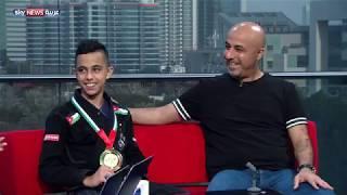 بطولة أبوظبي العالمية للجوجيتسو.. مقابلة مع اللاعب الأردني كريم الطبور