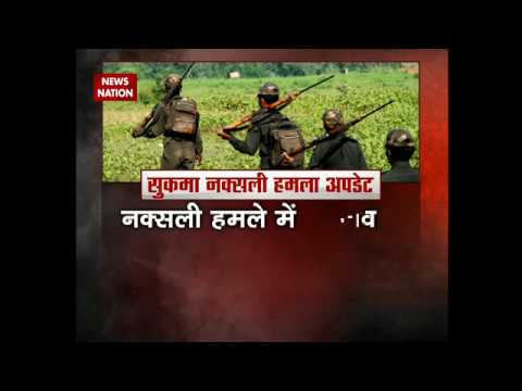 Sukma attack: 26 CRPF jawans killed in encounter with Naxals in Chhattisgarh