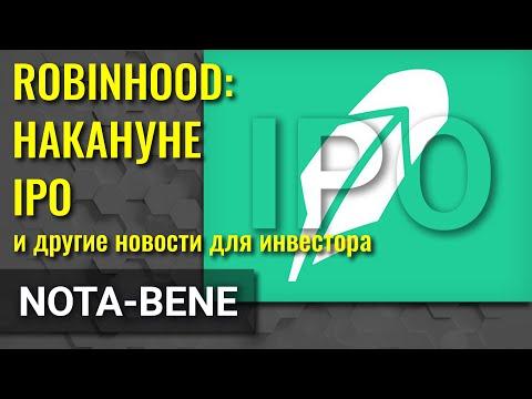 IPO Robinhood NASDAQ. Обвал китайских акций в США. Рейтинг лучших авиакомпаний