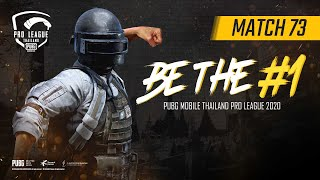 [Week 5 DAY 15 Group A,ฺC MATCH 73] PUBG Mobile Thailand Pro League 2020 Season 1