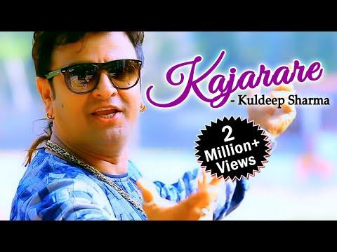 Kajarare || Nati King Kuldeep Sharma || कजरारे ॥ New Himachali Song 2016 || Krishna Music