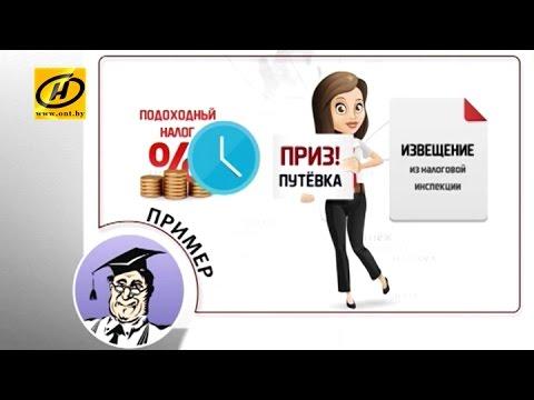 Налог при продаже кваритры в Украине нерезидентом. Когда