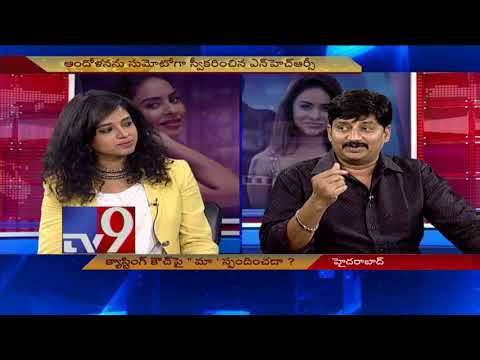 Babu Gogineni supports Sri Reddy || Tollywood Casting Couch || Ramky || Full Video - TV9