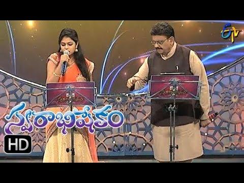 Dorakunaa Ituvanti Seva Song  |  SP Balu,Ramya Behra  Performance | Swarabhishekam | 5th Nove  2017