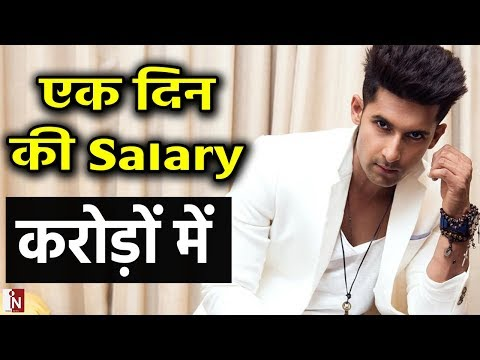 Per day Salary of Jamai Raja actor Ravi Dubey Will blow your mind