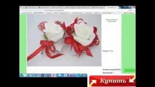 Прикольные подарки на свадьбу  Бутаньерки,значки, корзинки