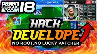 HACK PLAYER DEVELOPMENT in Dream League Soccer 18! [NoRoot/root]
