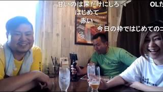 [閲覧注意・概要チェック] チームE東京町田29nijyu-kyu ハンバーグ1キロ早食いしてきた 全編