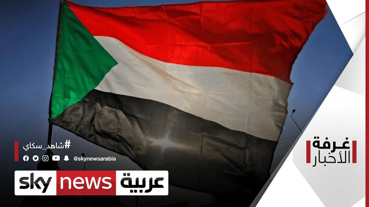الانتقال الديمقراطي في السودان.. في مؤتمر باريس | #غرفة_الأخبار  - نشر قبل 48 دقيقة
