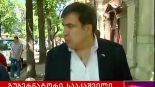 Грузинский телеканал Рустави 2 снял М. Саакашвили