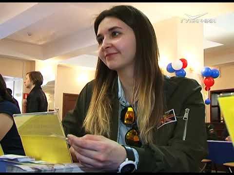 Ярмарка вакансий для молодежи и подростков прошла в Кировском районе Самары
