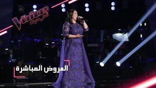 #MBCTheVoice - مرحلة العروض المباشرة - دموع تؤدي أغنية 'مرني'