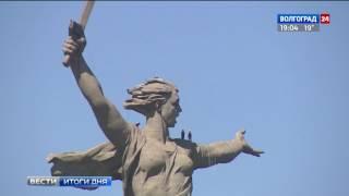 Монумент «Родина-мать зовет!» готовят к реконструкции